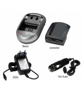Incarcator pentru acumulatori Li-Ion tip VW-VBG70/130/260 /VW-VBK180/VBK360 pentru Panasonic